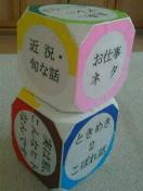 c0052756_2011912.jpg