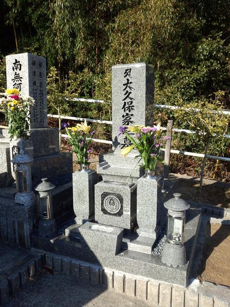 福山市 墓地のご案内_c0160758_10332135.jpg
