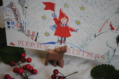 メリークリスマス_b0252363_1643879.jpg