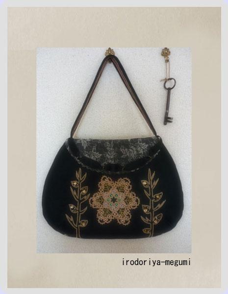 ◆「お出掛けバッグ」◆_e0278869_21572076.jpg