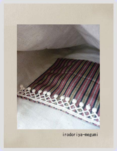 ◆「お出掛けバッグ」◆_e0278869_2158427.jpg