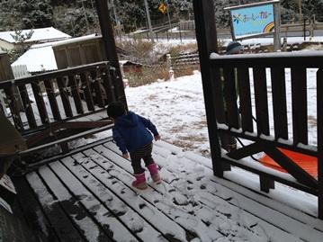 雪かき終了しました_f0009169_12562089.jpg