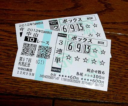 f0195172_0115896.jpg