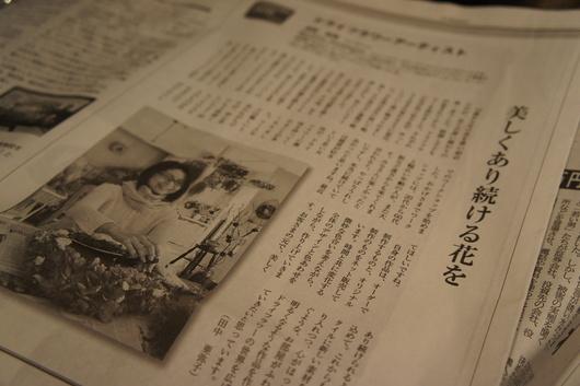 d0219973_17343756.jpg