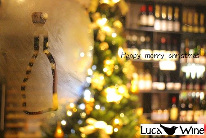 Happy merry chirstmas!_b0016474_1835517.jpg