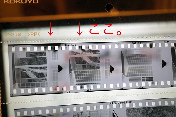 フィルムのふちが・・・。_a0281778_23502749.jpg