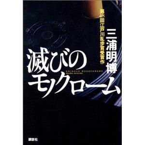 b0098881_1048126.jpg