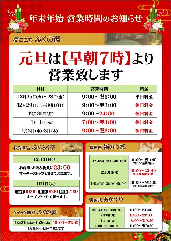 f0100488_20124532.jpg