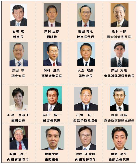 安倍内閣_e0128391_2217197.jpg