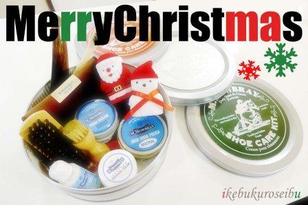 メリークリスマス_d0166598_2054251.jpg