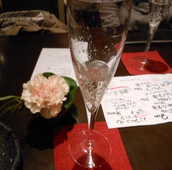 ふたり+焙煎人クリスマスイブ・Yuzuコース_a0075802_15284470.jpg