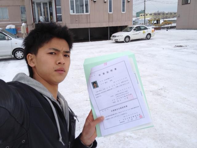 12月25日(火) 阿部ちゃんのニコニコブログ★_b0127002_1853409.jpg