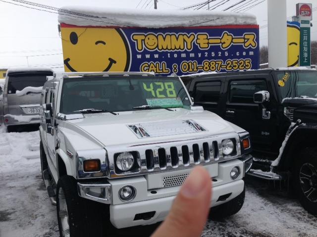 12月25日(火) 阿部ちゃんのニコニコブログ★_b0127002_19255326.jpg