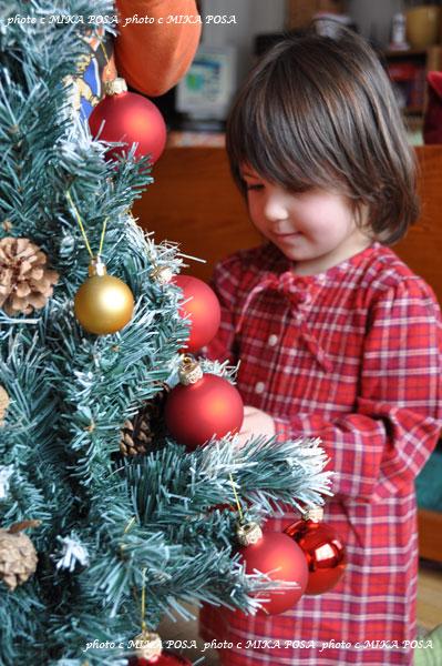 ☆Merry Christmas☆_b0164803_9523824.jpg