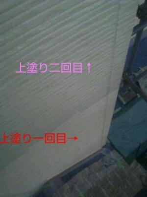 f0211203_23444654.jpg