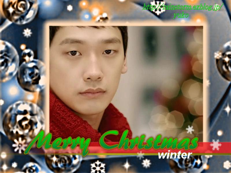 メリークリスマス★クリスマスプレゼント_c0047605_90349.jpg