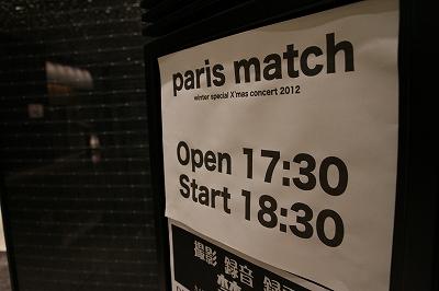 paris match@三井ホール 2012.12.23_e0123412_1201639.jpg