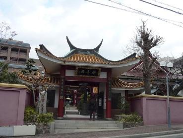 神戸に行ってきました_a0177314_0301588.jpg