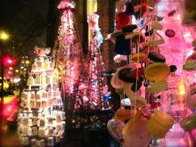 ニューヨークからMerry Christmas☆_a0110515_2235644.jpg