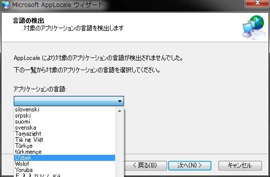 b0007415_21102239.jpg