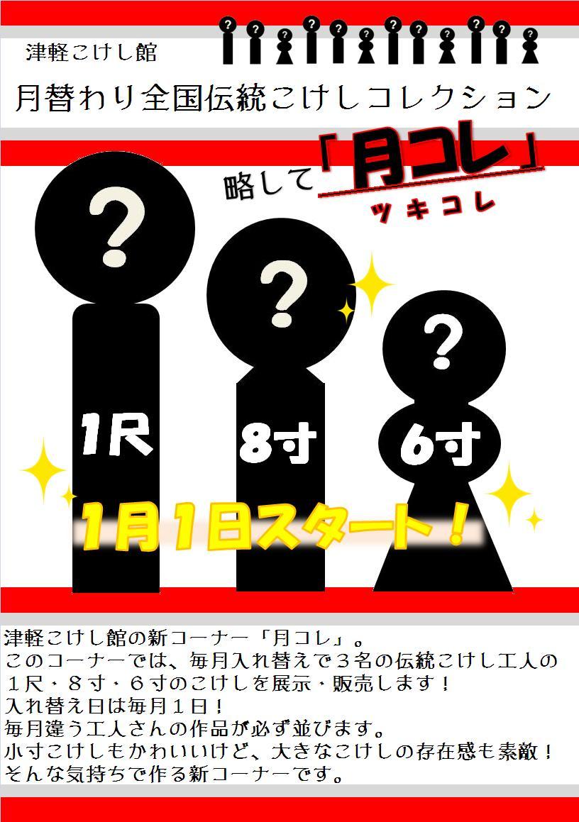 b0192321_2011125.jpg