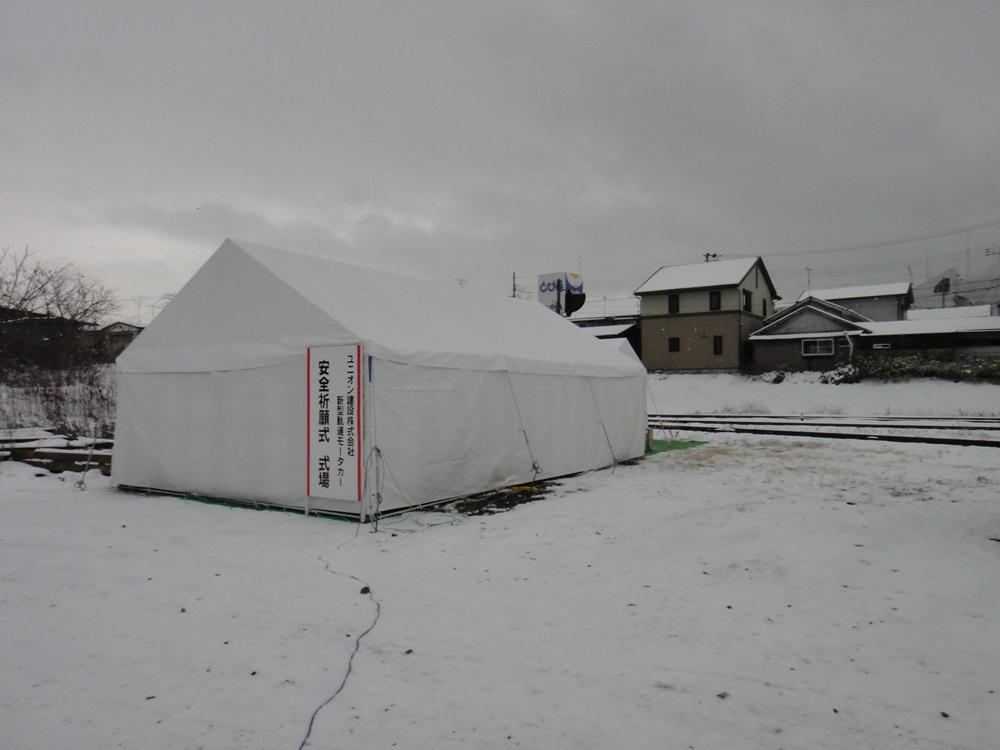 除雪から_c0111229_1728650.jpg
