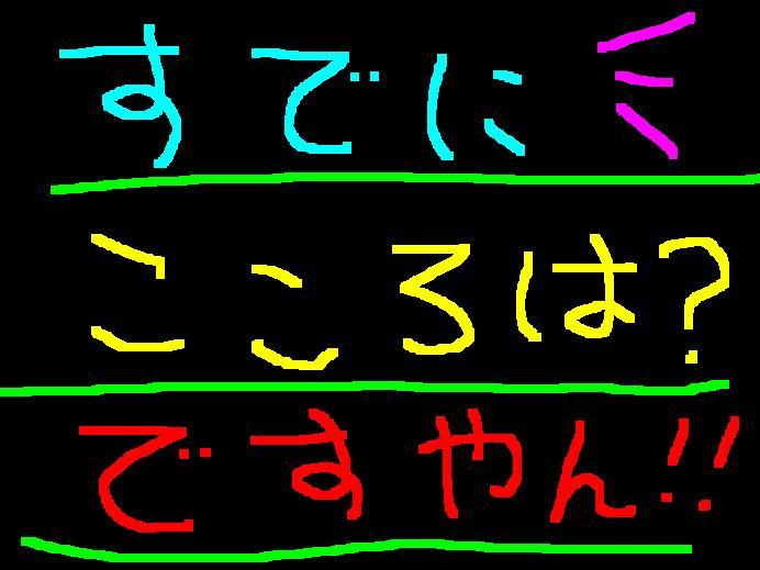 f0056935_20452094.jpg