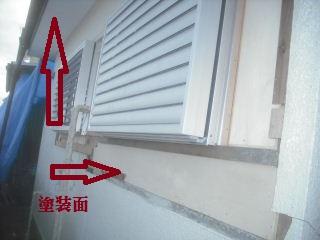 塗装現場の確認と、部分改修_f0031037_17533980.jpg