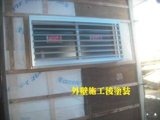 塗装現場の確認と、部分改修_f0031037_1753880.jpg