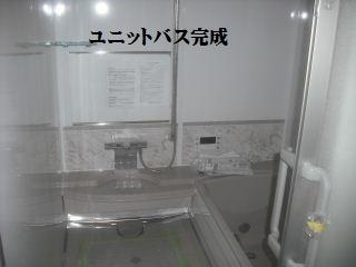塗装現場の確認と、部分改修_f0031037_17543671.jpg