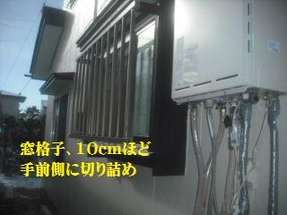 塗装現場の確認と、部分改修_f0031037_17572180.jpg
