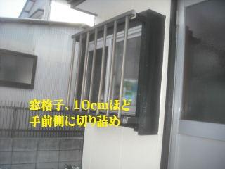 塗装現場の確認と、部分改修_f0031037_17572953.jpg