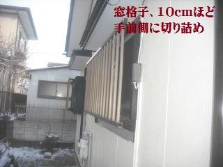 塗装現場の確認と、部分改修_f0031037_17573664.jpg