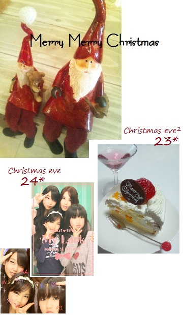 Merry Chistmas *_c0131839_14532714.jpg