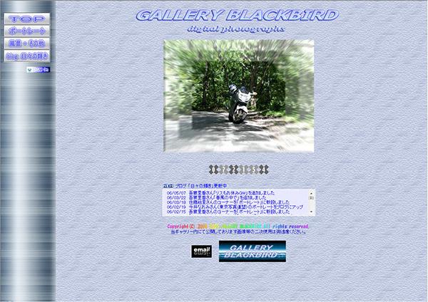 f0055239_22534380.jpg