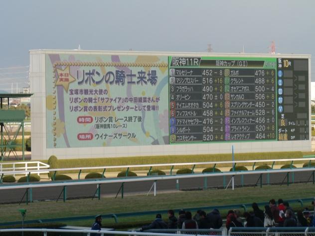【速報】宝塚ハーフマラソン&JRA「リボン賞」_a0218340_1633231.jpg