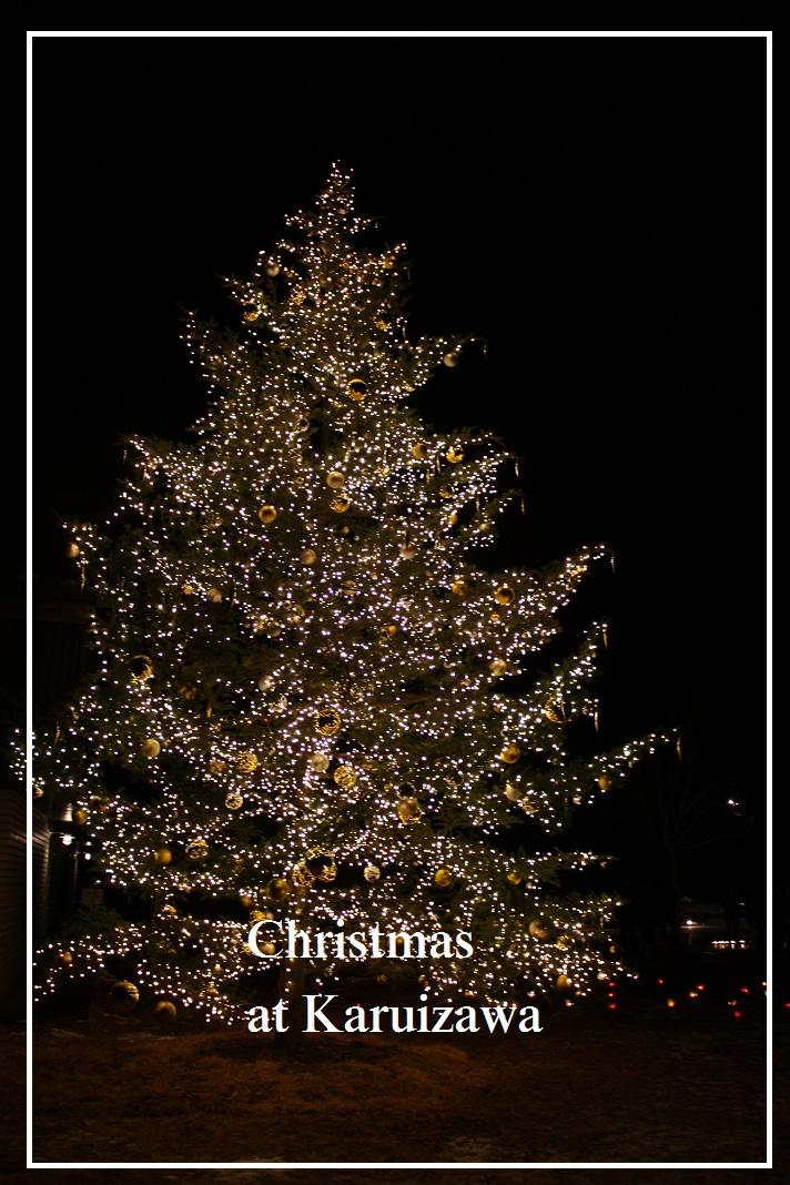 軽井沢のクリスマス_f0199750_1246496.jpg