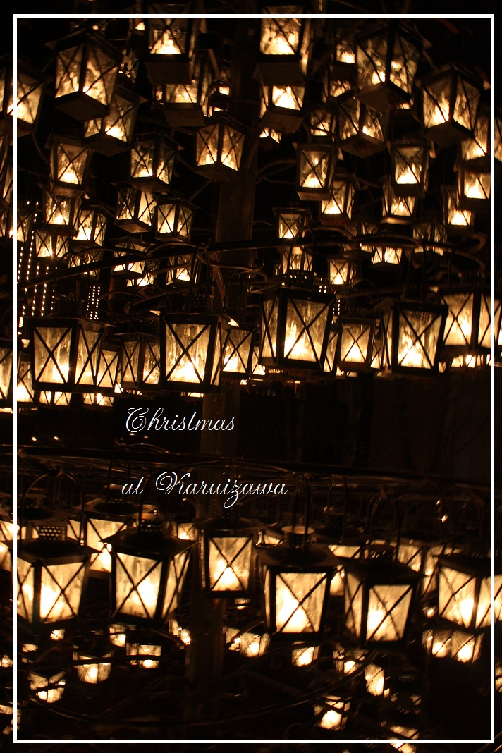 軽井沢のクリスマス_f0199750_12485681.jpg