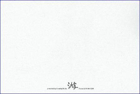 『 2013年 卓上 カレンダー 「わんこのはなこまだ0才」 』_f0159856_92337100.jpg