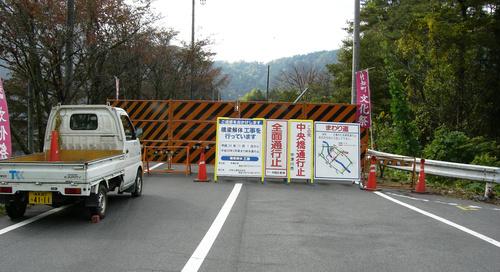 写真で見る『中央橋架け替え工事』_c0238069_9265751.jpg