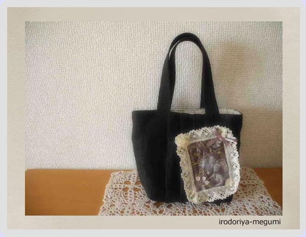 ◆「ミニミニバッグ」◆_e0278869_16152976.jpg