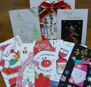 楽しんだクリスマス_a0108476_22282850.jpg