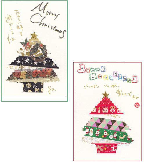 楽しんだクリスマス_a0108476_22294345.jpg