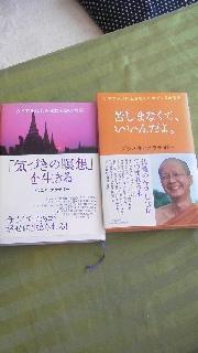 b0008878_20113016.jpg