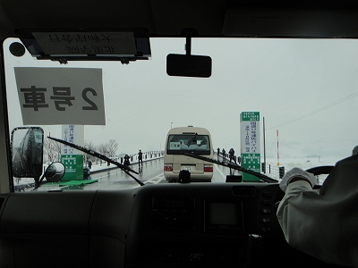 国道17号浦佐バイバス開通式_f0019487_18452651.jpg