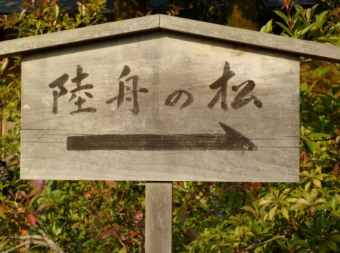 晩秋の京都 27_b0093088_748317.jpg
