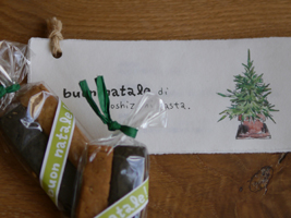 ホシズミパスタさんのクリスマスランチ_b0142989_1846026.jpg