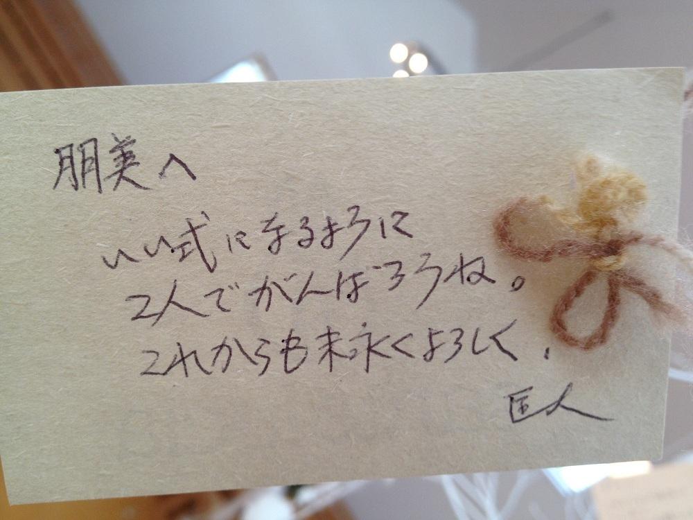 サンタルシアのメッセージツリー☆2012_e0120789_11372037.jpg