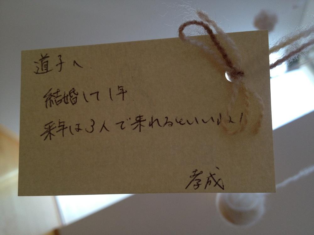 サンタルシアのメッセージツリー☆2012_e0120789_1138245.jpg