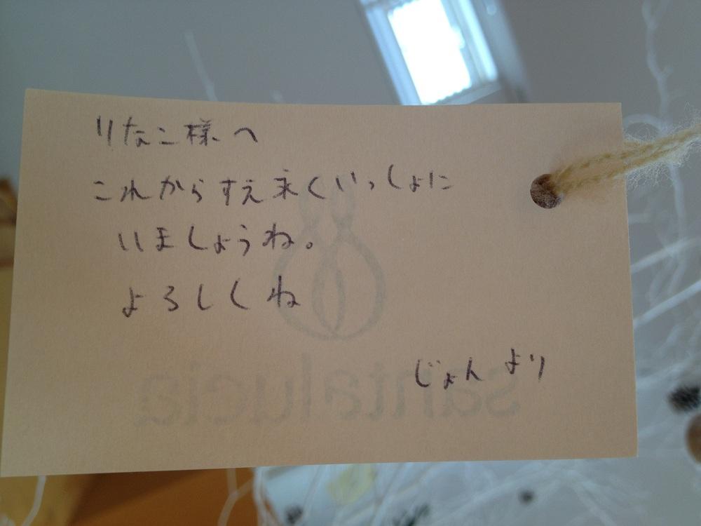 サンタルシアのメッセージツリー☆2012_e0120789_11384598.jpg